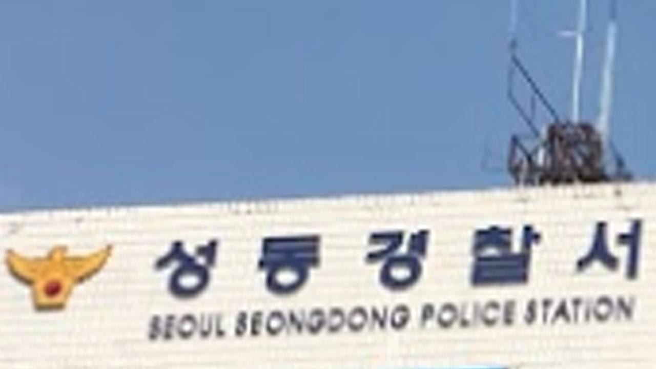 어린이집에서 손도끼 휘둘러 3명 다치게 한 남성 체포