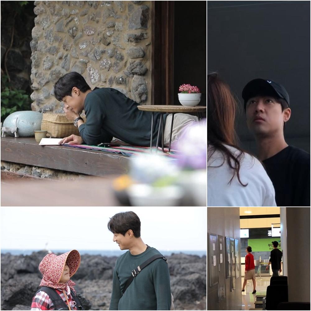 '연맛2' 고주원♥김보미, 제주도 비밀 데이트.. 시민패치에 딱 걸려