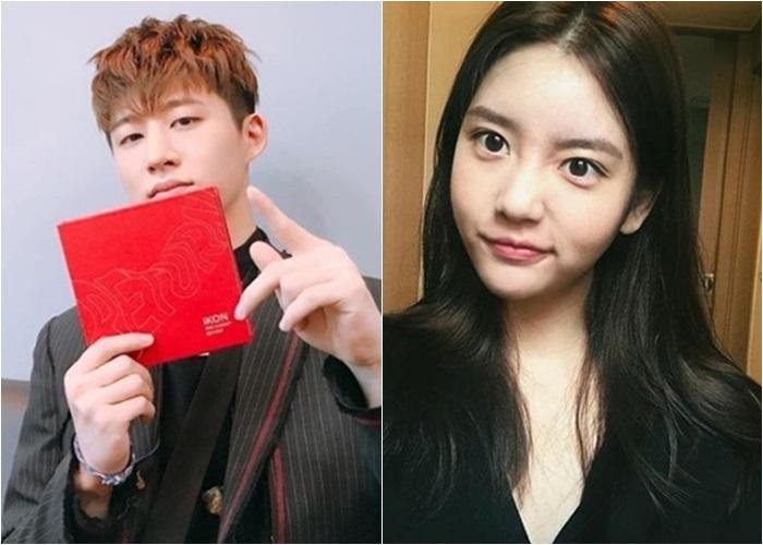 한서희, '마약 의혹' 비아이 카톡 대화 상대 A씨 의혹