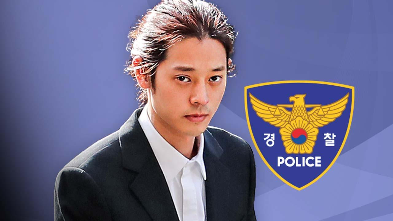 '정준영 몰카 사건' 덮은 경찰의 황당 이유