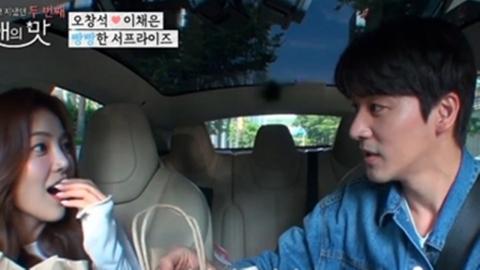 '연맛2' 고주원♥김보미, 비밀 데이트 현장 '급습'
