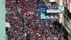 홍콩 '송환법' 긴장...주말에 100만 명 행진