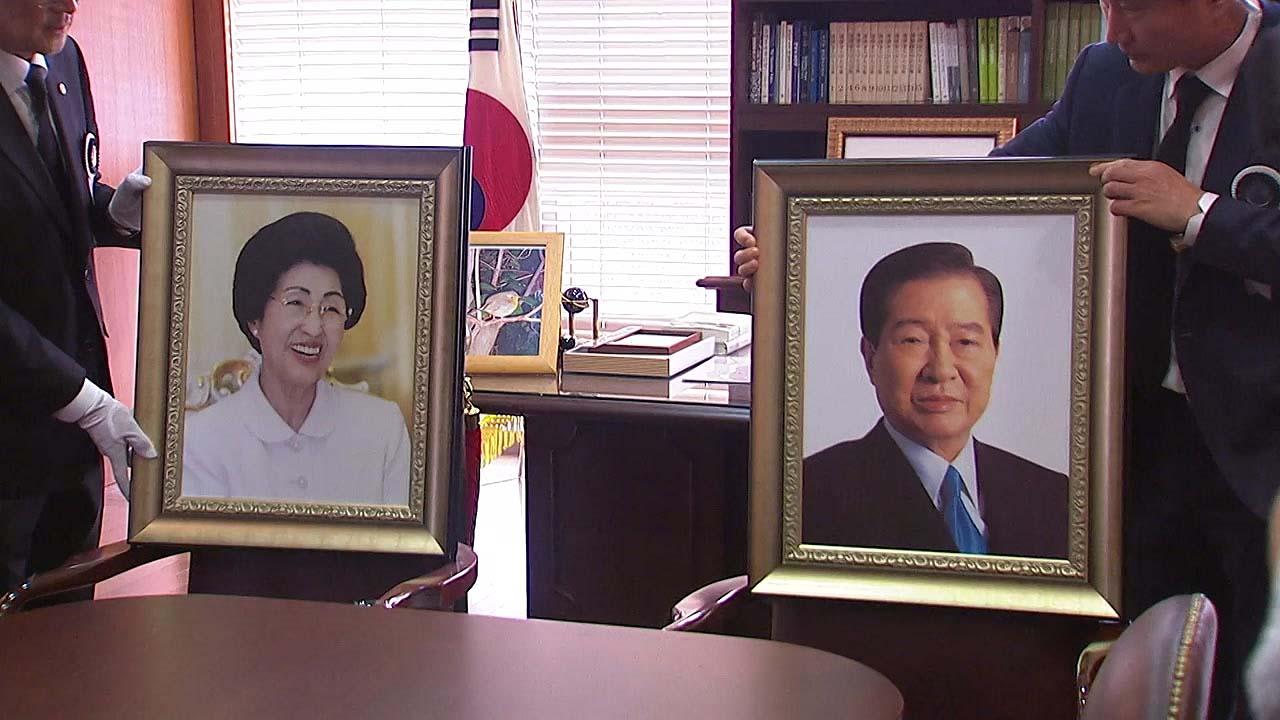 애환 깃든 동교동 사저와 작별...'대통령 기념관'으로