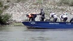 헝가리 유람선 침몰 참사 16일째...실종자 수색은?