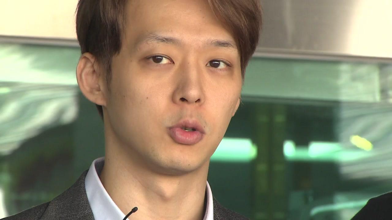 """'마약 혐의' 박유천 1년 6개월 구형...""""큰 죄 지었다"""""""
