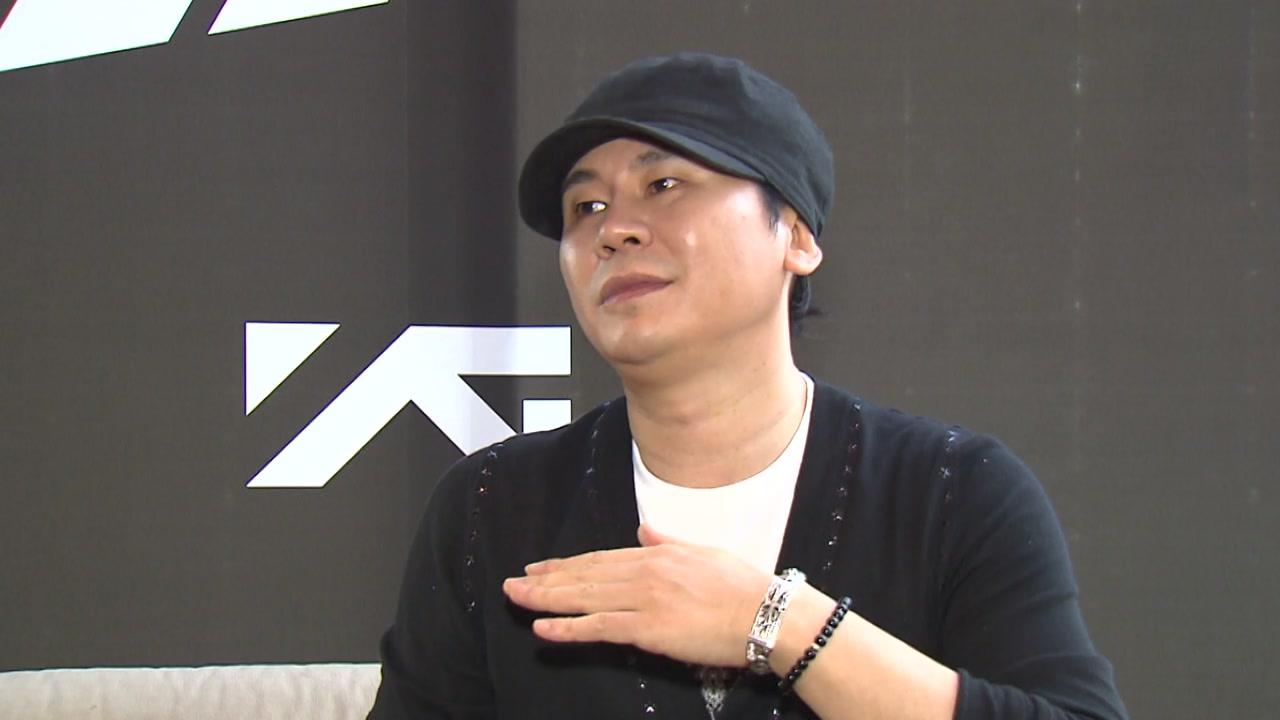 양현석, YG 모든 직책 사퇴...사실상 의혹 부인