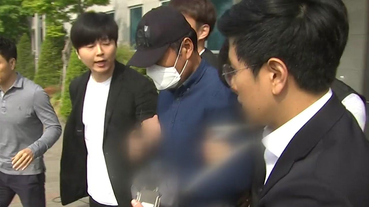 '아내 골프채 살해' 유승현 전 김포시의장 구속기소