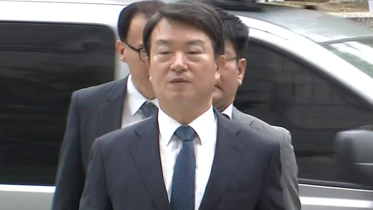 [단독] 박근혜 정보경찰, 사법부도 사찰...민중기 법원장 등 '좌편향' 낙인