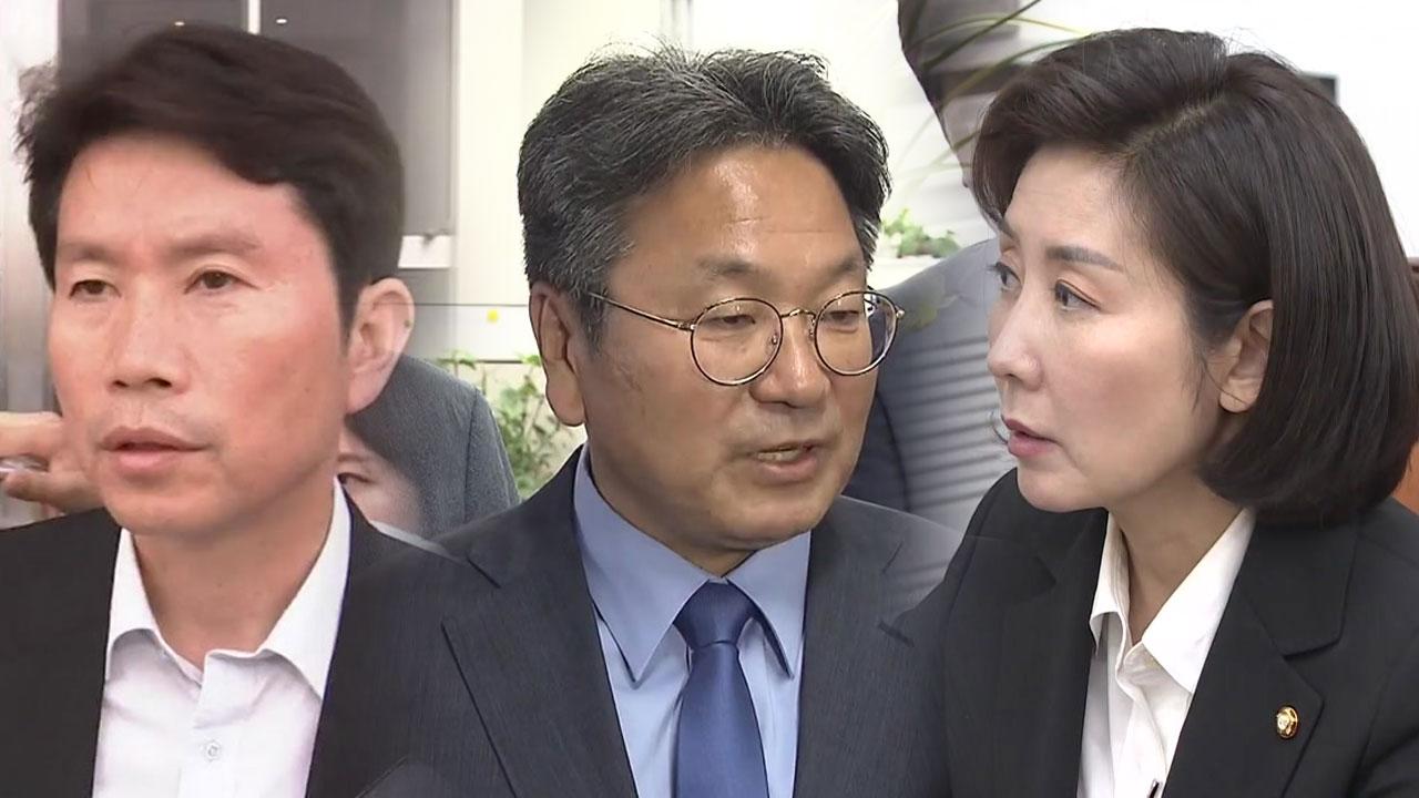 靑 강기정, 이인영·나경원 연쇄 회동...정상화 '주말 분수령'