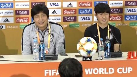 """U-20 결승 D-1...""""역사적인 피날레 준비 끝났다"""""""