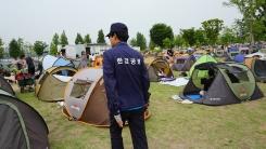 [해보니 시리즈 83] '과태료가 100만 원?' 한강 텐트 단속 동행해보니