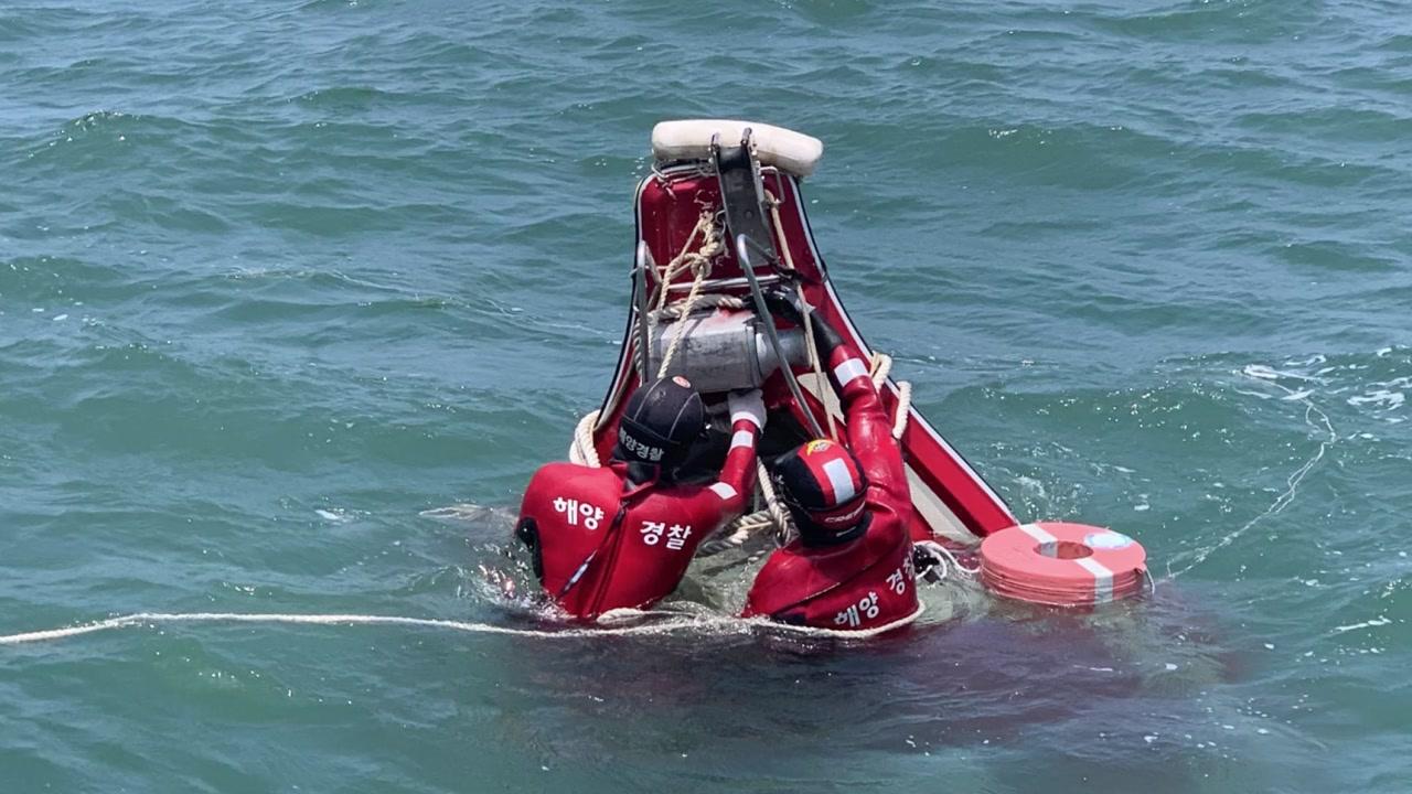 보령 해상에서 레저보트 전복...4명 구조