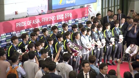 'U-20 월드컵 준우승' 정정용호 금의환향