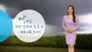 [날씨] 내일 오후부터 곳곳 비...벼락·돌풍 동반