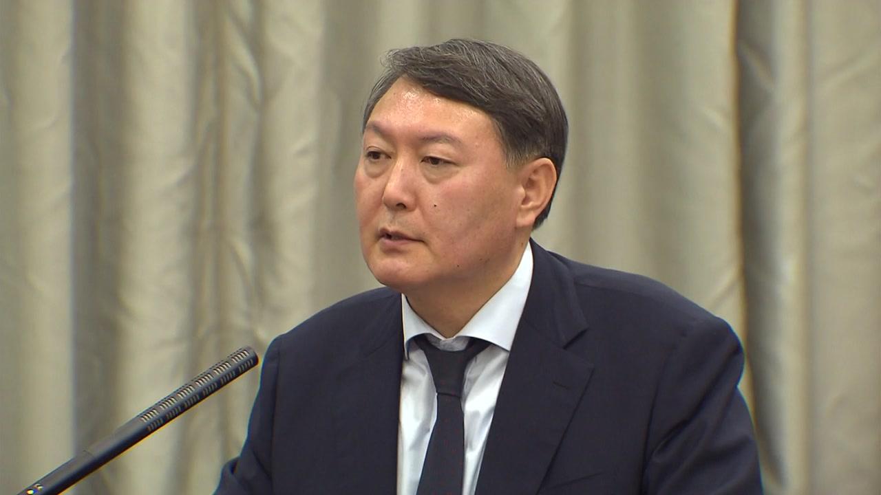 '항명 좌천' 강골 검사에서...검찰개혁 이끌 수장으로