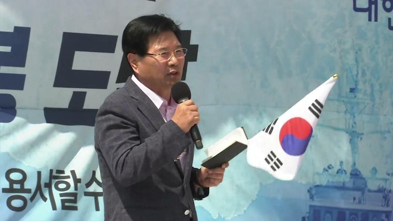 홍문종, 한국당 탈당·애국당 공동대표 추대...보수 재편 시동?