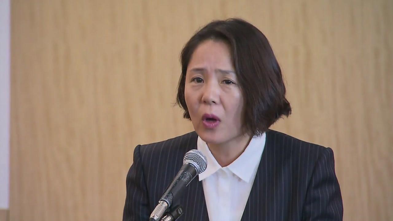 """대법 """"임수경 전 의원에 '종북의 상징' 표현 인신공격 아냐"""""""