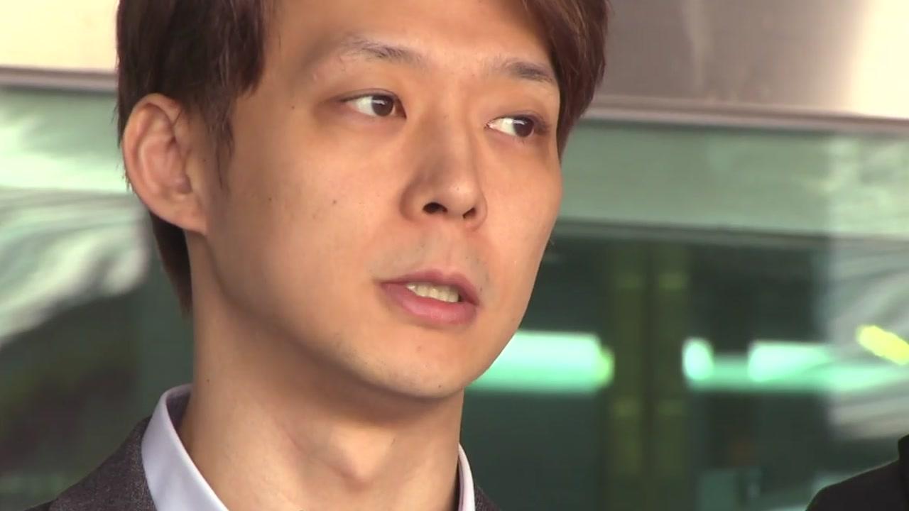 박유천 소유 강남 삼성동 고급 오피스텔 경매로 나와