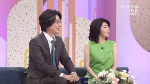 """홍혜걸♥여에스더 """"각방 사용 이유는..."""" 쇼윈도 부부설 해명"""