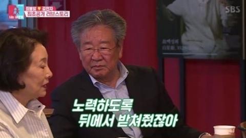 """[Y리뷰] """"다름 인정하고 배려""""...최불암♥김민자, 50년 잉꼬부부 비법"""