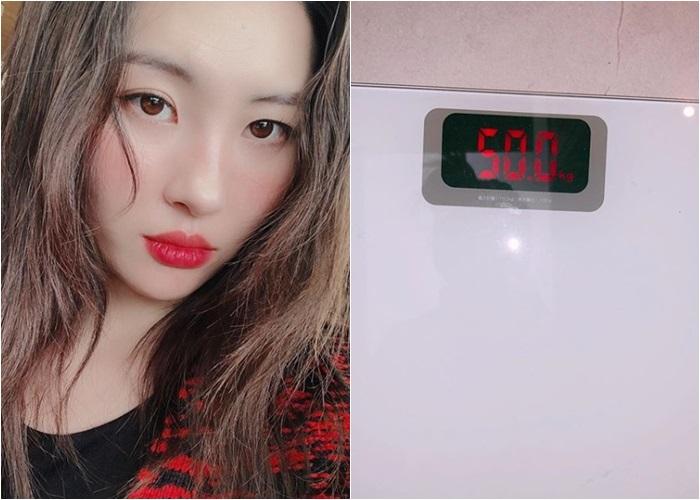 선미, 체중 증량 성공 후 50kg 인증샷 공개…건강미 UP