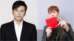 YG 둘러싼 논란ing…경찰 전담팀 구성→국민청원 3만 돌파