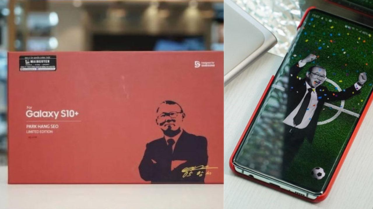 베트남 한정 판매되는 삼성 스마트폰 박항서 에디션