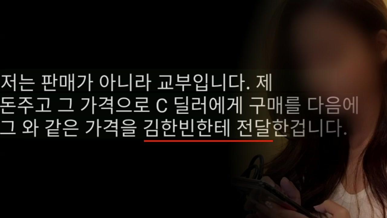"""'비아이 사건' 조서도 안 남긴 검찰...""""제보자 너무 울어서"""""""
