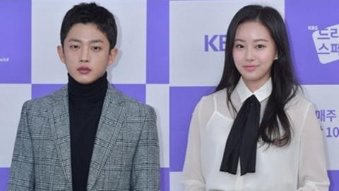 """김민석 측 """"박유나와 친한 동료"""" 열애설 부인"""
