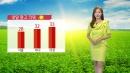 [날씨] 내일 강한 볕·자외선↑...영남 한여름 더위