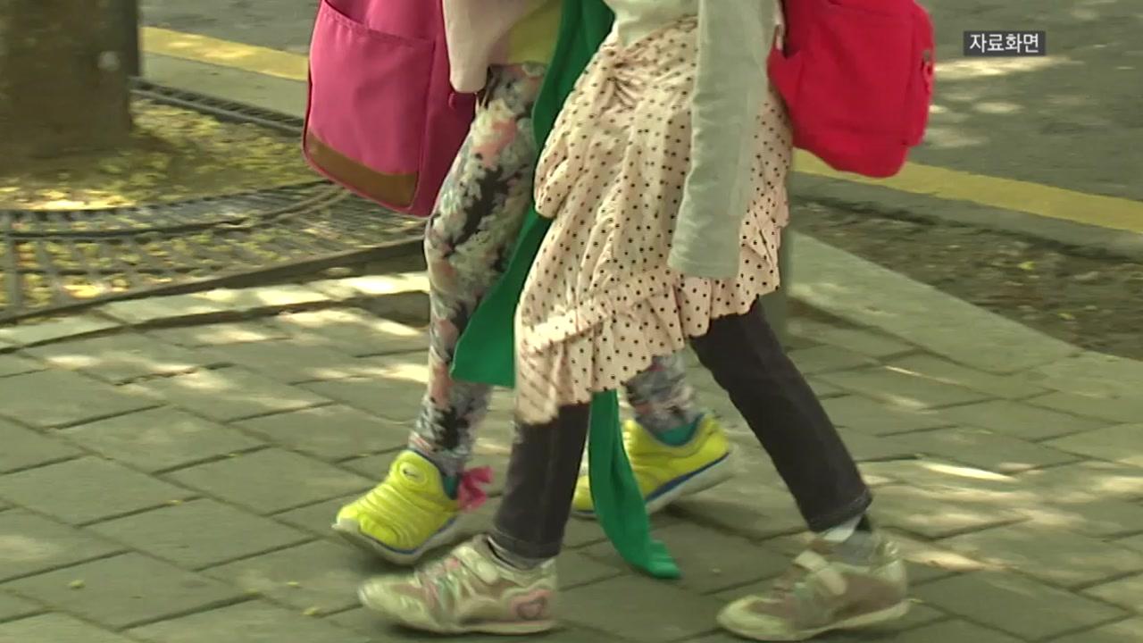 10살 초등생 성폭행 학원장 감형 논란...대법원 간다