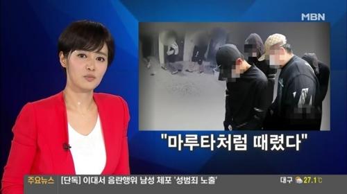 김주하 앵커, 생방송 중 복통→오늘(20일) 정상 복귀