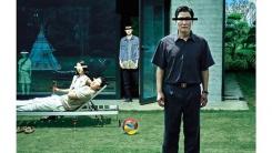 뮌헨·로카르노·뤼미에르...봉준호 '기생충', 세계 영화제 휩쓴다