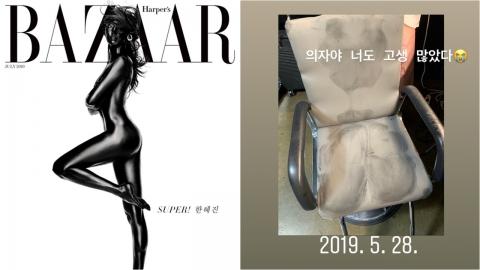 """한혜진, 전신분장 화보 촬영 비하인드 공개 """"스태프도 의자도 고생"""""""