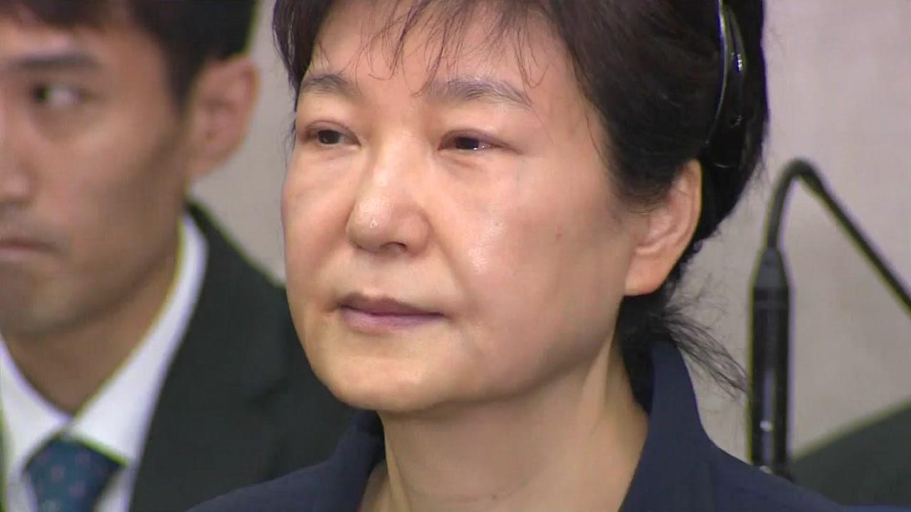 [속보] 검찰, '국정원 특활비' 박근혜 2심 징역 12년 구형