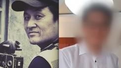 [와이파일]왜 그들은 필리핀에서 살해됐나...한인 피살 잔혹사