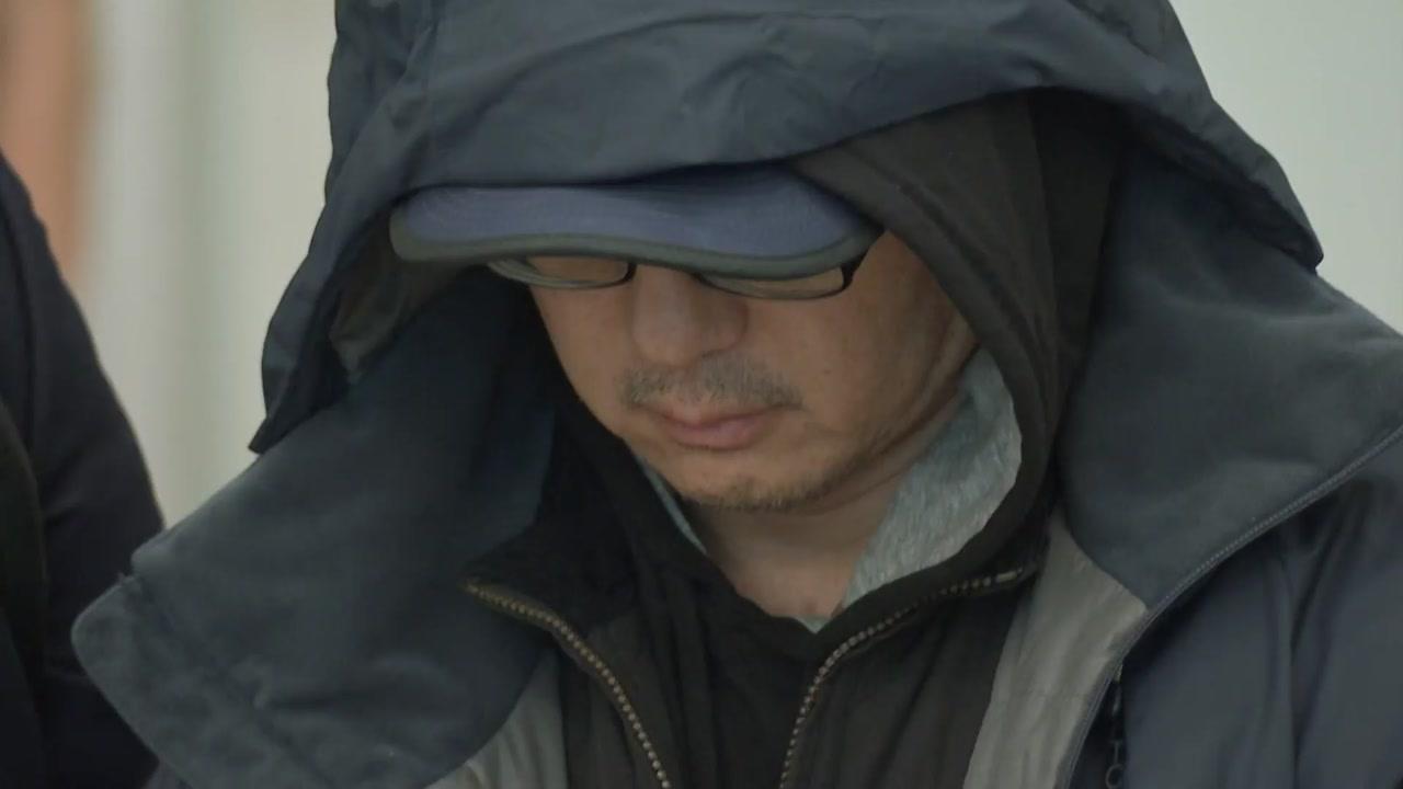 한보그룹 4남 정한근, 도피 21년 만에 국내 송환