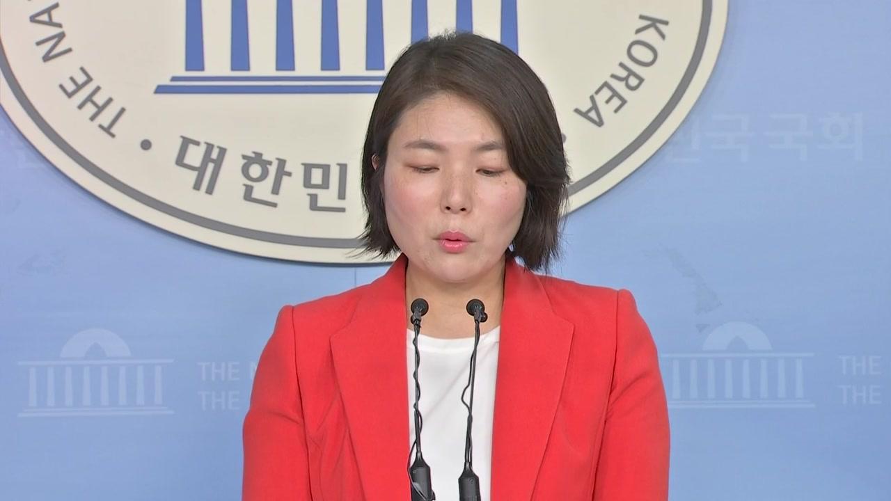 """보수 야당 """"김명환 구속 당연""""...정의당 """"강력한 유감"""""""