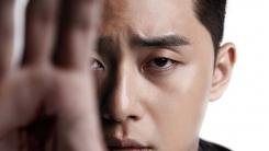 극장가 장악할까...박서준X안성기 '사자', 7월 31일 개봉
