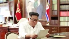 북미 친서 외교 재개...트럼프, DMZ 찾을까?