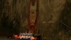 MCU 페이즈3의 마지막 조각...'스파이더맨' 파이널 예고편 공개