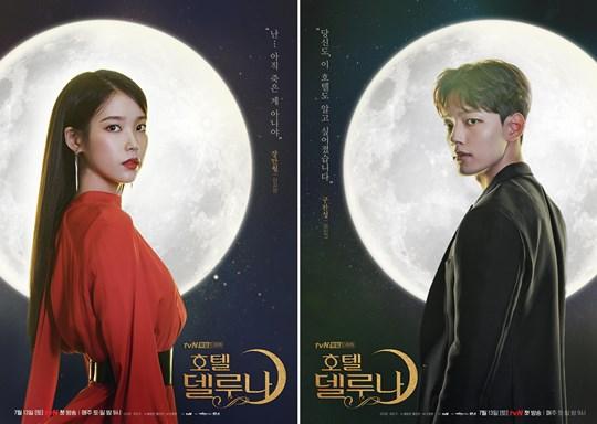 의미심장...'호텔 델루나' 아이유X여진구, 캐릭터 포스터 공개