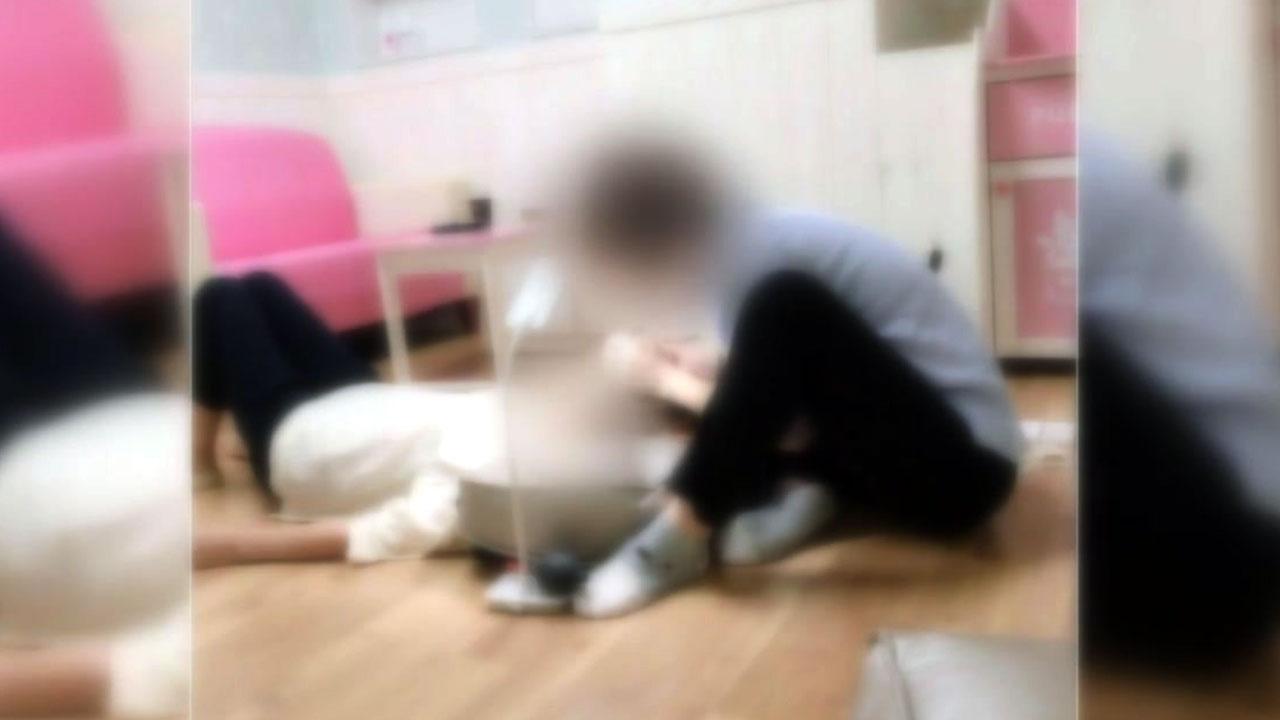 시청 수유실에서 '불법 미용시술' 받은 공무원 덜미