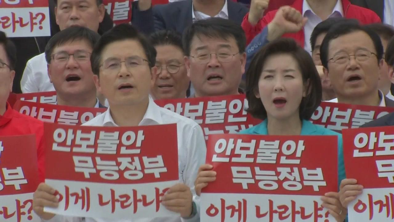 강경파에 휘둘린 '한국당'...황교안·나경원 리더십 최대 고비