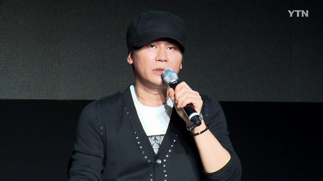 """'YG 성 접대' 싸이 소환...""""양현석도 조사 방침"""""""
