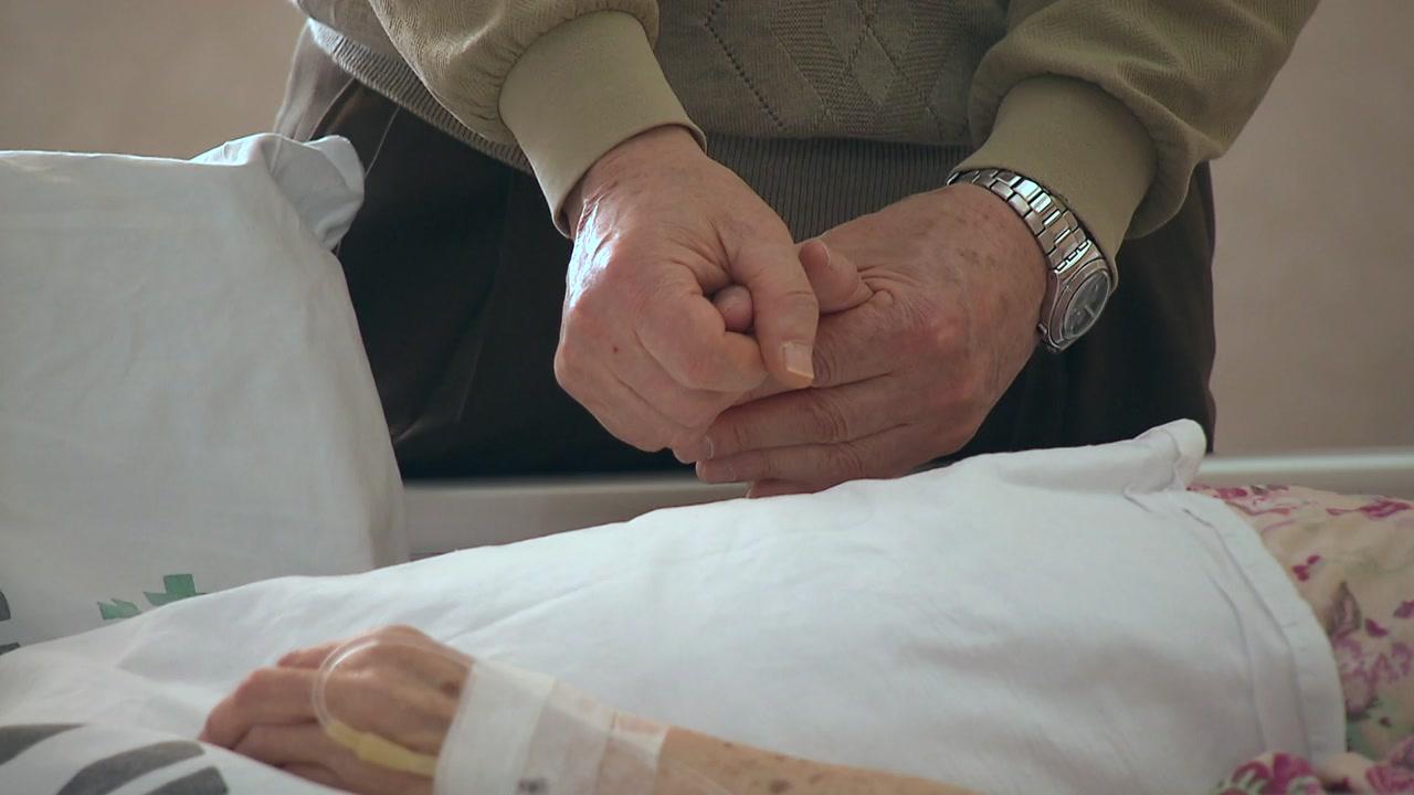 '집에서 편안하게 임종' 가정형 호스피스 서비스 내년에 도입