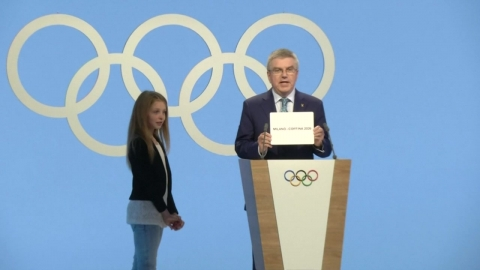 伊 밀라노·코르티나, 2026년 동계올림픽 개최