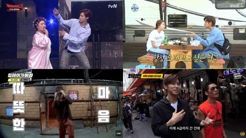 [Y피플] 유노윤호, '나혼산'·'코빅'→김태호PD 新프로...예능감도 만수르