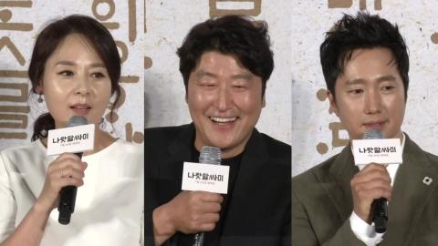 '나랏말싸미' 송강호·박해일·전미선, 16년 만에 재회