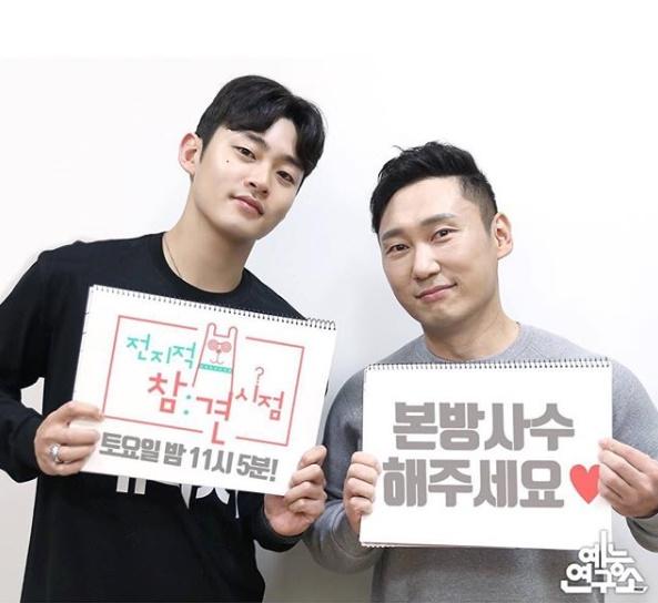 """'이승윤 매니저' 강현석 """"채무 논란 사실...당사자 만나 사과할 것"""""""